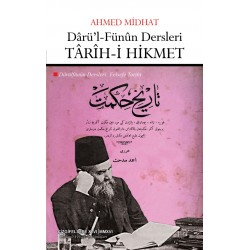 Dârü'l-Fünûn Dersleri: Târîh-i Hikmet | Felsefe Tarihi