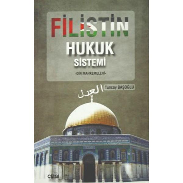 Filistin Hukuk Sistemi Din Mahkemeleri