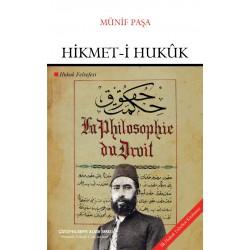 Hikmet-i Hukûk | Hukuk Felsefesi