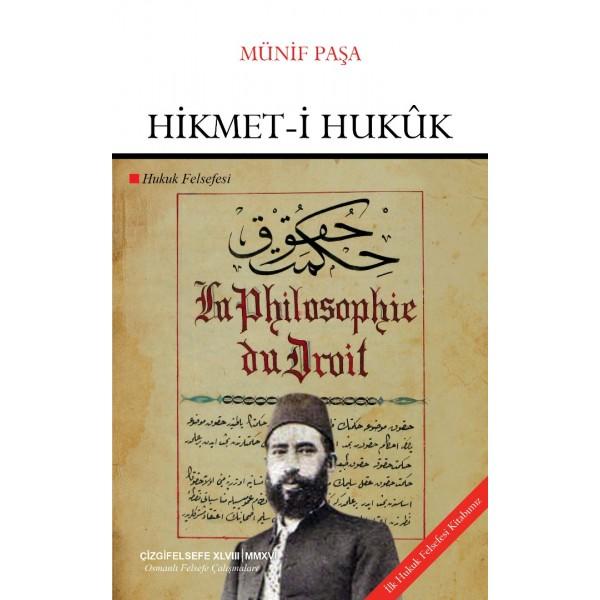 Hikmet-i Hukûk   Hukuk Felsefesi