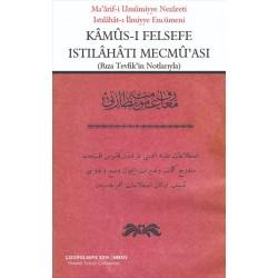 Kâmûs-ı Felsefe Istılâhâtı Mecmû'ası (Rıza Tevfik'in Notlarıyla)