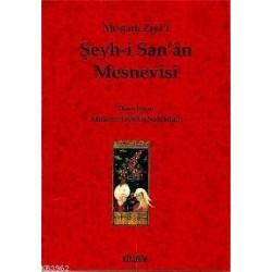 Şeyh-i San'an Mesnevisi