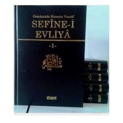 Sefine-i Evliya (Şamua, 5 Kitap Takım) Bez Cilt