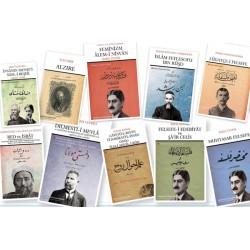 Osmanlı Felsefe Çalışmaları Dizisi Takım | 63 Kitap