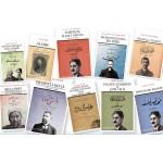 Osmanlı Felsefe Çalışmaları Dizisi Takım | 67 Kitap